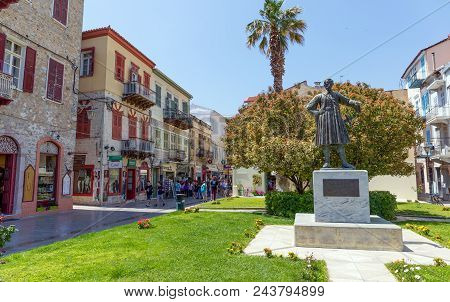 Nafplion, Greece - April 27: The Statue Of King Otto At Trion Navarchon Square On April 27, 2018 In