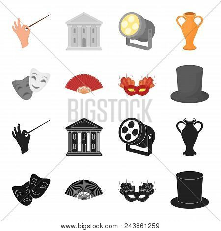 Theatrical Mask, Cylinder, Fan, Mask On The Eyes. Theater Set Collection Icons In Black, Cartoon Sty