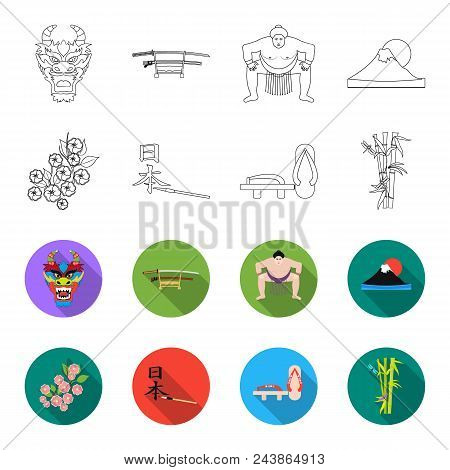 Geta, Sakura Flowers, Bamboo, Hieroglyph.japan Set Collection Icons In Outline, Flat Style Vector Sy