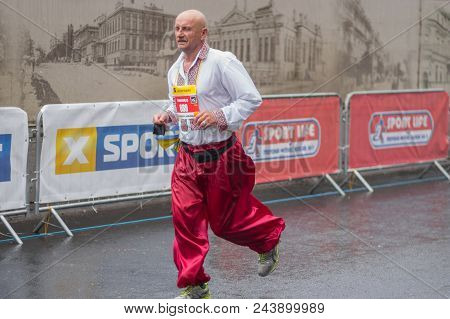 Dnipro, Ukraine - May 20, 2018: Senior Man Wearing Ukrainian National Costume (sirwal And Vyshivanka