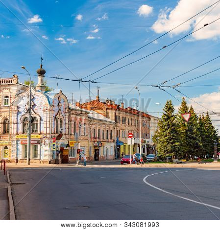 Rybinsk, Russia - May 11, 2015: Old Town Architecture Of Rybinsk City Located On Volga River In Russ