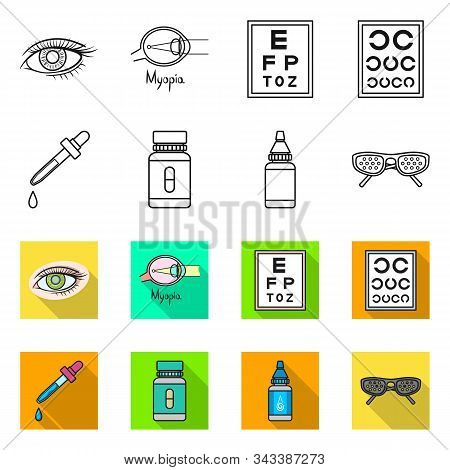 Vector Illustration Of Optometry And Medicine Icon. Collection Of Optometry And Diagnostic Stock Sym