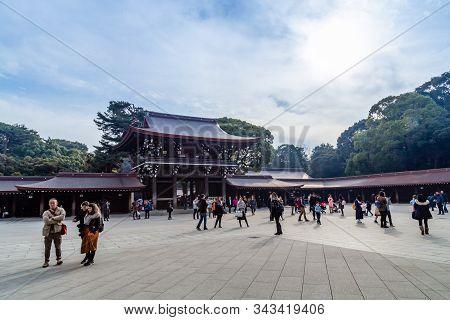 Crowds Of Tourists In Meiji Shrine In Shibuya, Tokyo.
