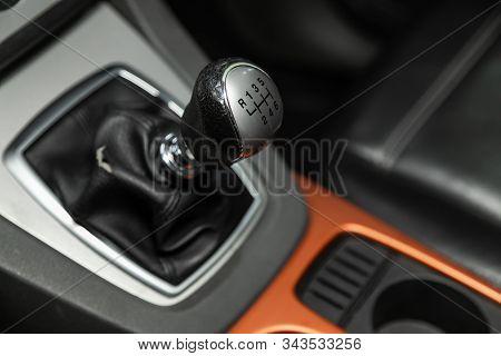 Novosibirsk, Russia - November 27, 2019:  Ford Kuga,  Gear Shift. Automatic Transmission Gear Of Car