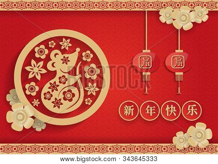 Chinese New Year 2020 Year Of The Rat , Red And Gold Paper Cut Rat Character, Flower And Asian Eleme