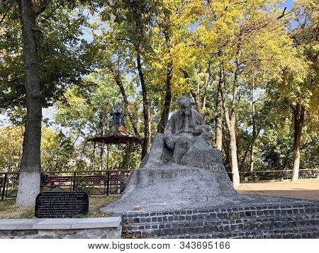 Kiev, Ukraine - October 02, 2019: Monument To Taras Shevchenko, Ukrainian Poet And Thinker, On St. A