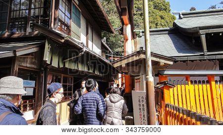 Kyoto, Japan - Mar 11 2016 : Fushimi Inari-taisha Shrine. Thousands Countless Vermilion Torii Gates