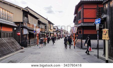 Kyoto, Japan - Mar 11 2016 : Yasaka Or Gion Shrine. Yasaka Shrine Is One Of The Most Famous Shrines