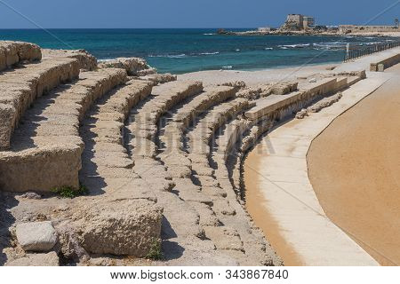 Roman Amphitheater, Archaeological Excavations In Ancient City Of Caesarea Or Caesarea Maritima, Isr
