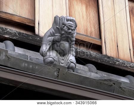 Kyoto, Japan - April, 16, 2018: A Small Decorative Tile On The Roof Of A Teahouse In Gion