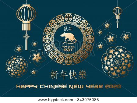 Golden Rat In Ornamental Ring, Flowers And Chinese Lights. Creative Chinese New Year Of The Rat 2020