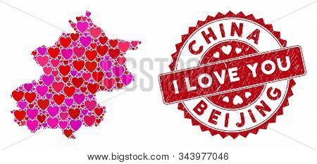 Love Collage Beijing City Map And Grunge Stamp Watermark With I Love You Caption. Beijing City Map C