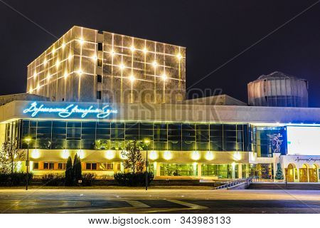 Voronezh, Russia - December, 31, 2019: image of the Voronezh concert hall at night