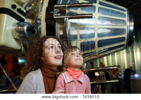 In an astronautics museum in the game form acquaint children with history.