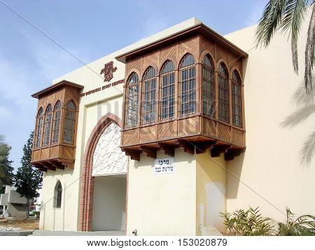 Or Yehuda Israel - December 30 2005: Babylonian Jewry Heritage museum.
