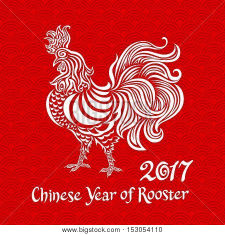Vector White Rooster On Red Chinese Background. Chinese Calendar Zodiac For 2017 New Year Of Rooster