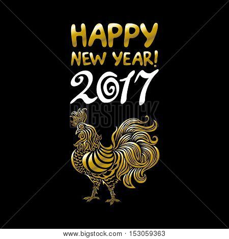 Happy New Year 2017. Vector, Year Of Roster