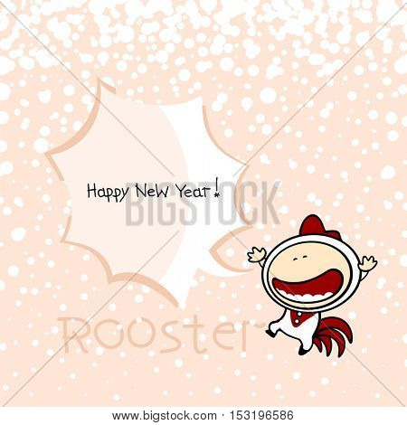 New year greeting card with the Rooster