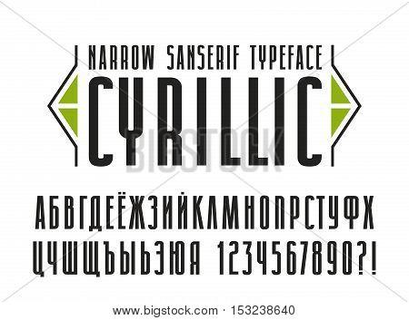 Narrow sanserif font. Cyrillic ABC. Isolated on white background