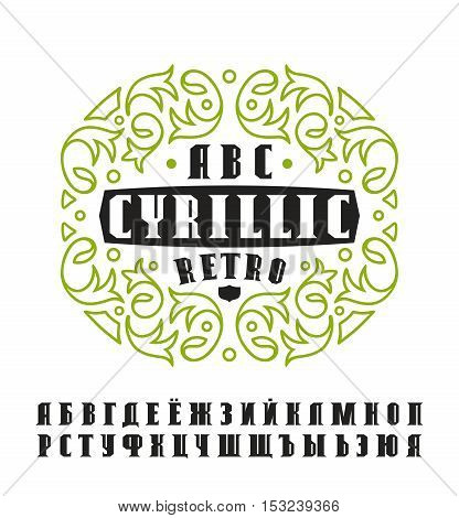 Stock vector set of serif font in retro style. Cyrillic ABC