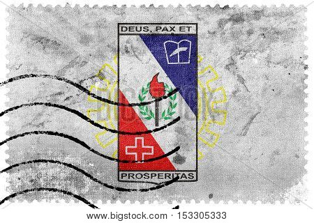 Flag Of Coronel Fabriciano, Minas Gerais State, Brazil, Old Postage Stamp