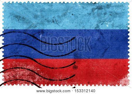 Flag Of Novorossiya, Lugansk People's Republic, Old Postage Stamp