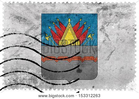 Flag Of Omsk (2002), Russia, Old Postage Stamp