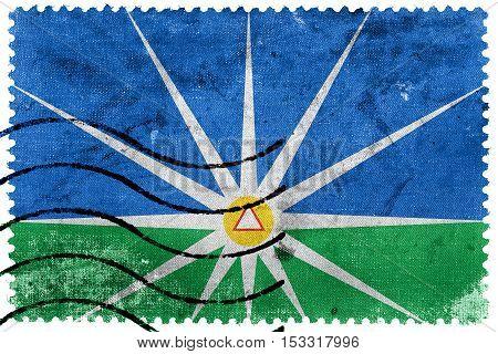 Flag Of Uberlandia, Minas Gerais, Brazil, Old Postage Stamp
