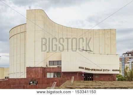 BELGOROD RUSSIA - OCTOBER 08 2016: Museum-diorama
