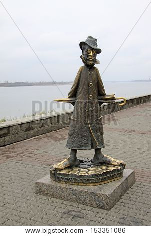 Tomsk, Russia - October 09, 2016: Statue To Russian Writer Anton Chekhov