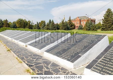 Plates With Names Of The Dead In The War