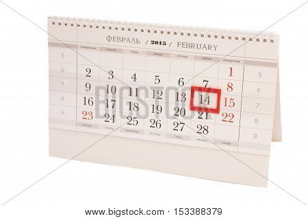 2015 year calendar. February calendar with red mark on 14 February. Valentine's day concept