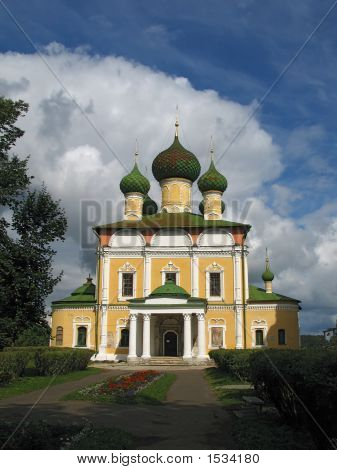 Savior-Transfiguration Cathedral In Uglich.