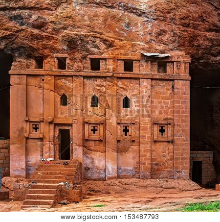 Bete Abba Libanos rock-hewn church Lalibela Ethiopia