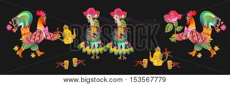 Tea Party. Seamless border with fairy rooster and hen. Vector illustration. Year of the Cock.