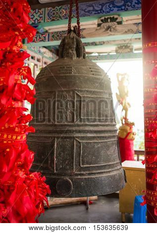 Old chinese bell at western hills for good luck
