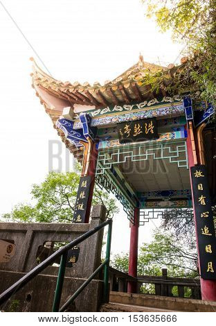 Chinese veranda at the western hill in Yunnan, China built with Chinese traditional architecture