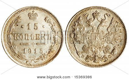 Antique Coin Of Russia 1915 Year