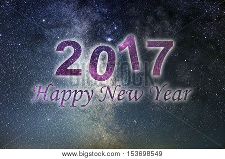 Happy New Year 2017. Happy New Year Background. Night Sky.