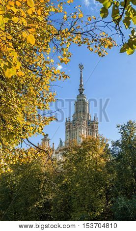 View of the Moscow Lomonosov State University in autumn.