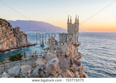 The Swallow's Nest is a decorative castle located at Gaspra a small spa town between Yalta and Alupka in Crimea.