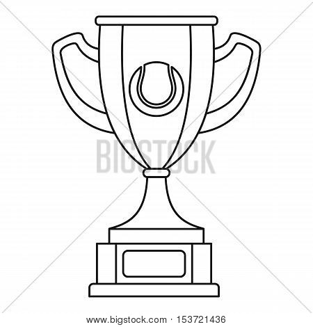 Gold cup icon. Outline illustration of gold cup vector icon for web