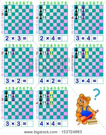 Funny chess. Exercises for children for studying multiplication table. Vector image.