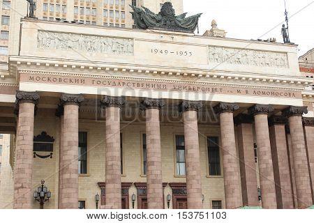Moscow, Lomonosov Moscow State University ( MSU )