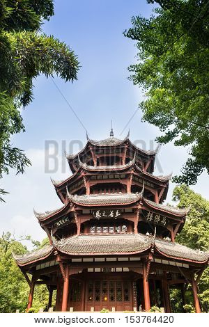 CHENGDU, CHINA-APRIL 2016: Unidentified Chinese style tower in Chengdu, China. The old tower was built with ancient technology.
