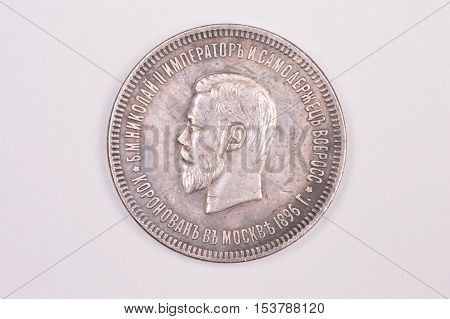 Coin Silver Russian ruble in 1896 Emperor Nicholas II Autocrat of all Russia