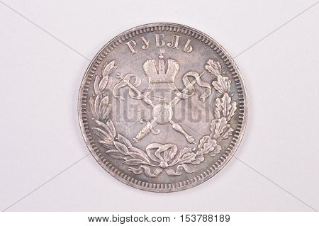Coin Silver Russian ruble in 1896 Emperor Nicholas II Autocrat of all Russia downside