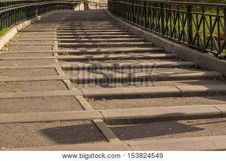 stairs in the Park rises upit is comfortablemore comfortable than just to climb the