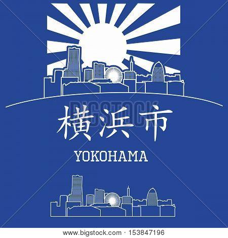 Yokohama City Skyline, Japan