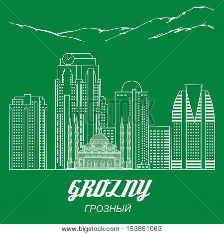 Grozny City Skyline With Mosque